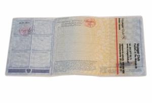 Okładki na dowód rejestracyjny